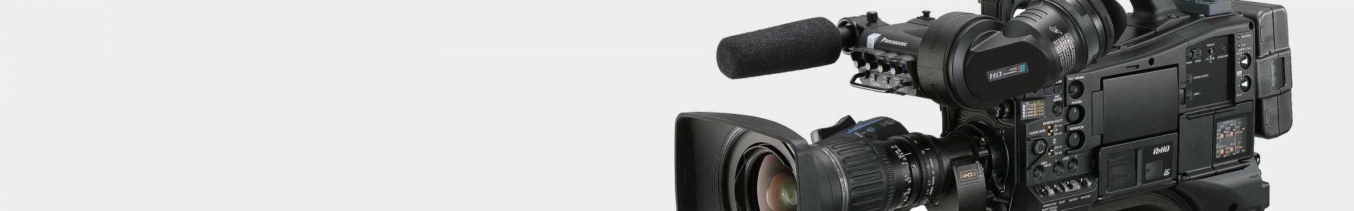 Panasonic - Cámaras de vídeo  profesionales - Avacab